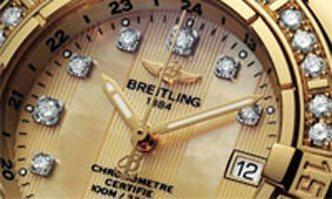 Fragment Breitling watch
